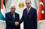 الرئيس الفلسطيني في زيارة تركيا