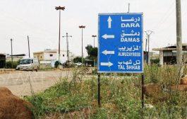 قوات بشار تنتشر في درعا