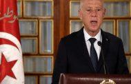 تونس في حالة حرب
