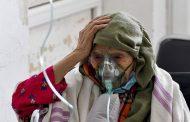 تونس تعلن انهيار منظومتها الصحية