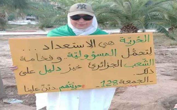 الحراك الشعبي في جمعته الـ128 : أشكال احتجاجية عن بعد للمطالبة بتحقيق مطالب الحراك