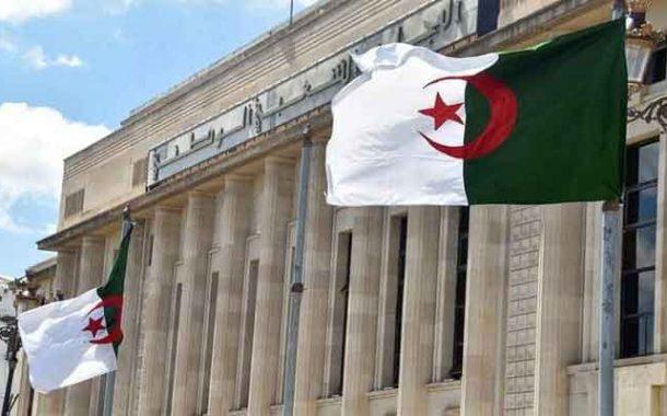 اختتام الدورة البرلمانية العادية للمجلس الشعبي الوطني و لمجلس الأمة