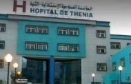 إدراة مستشفى الثنية ببومرداس : المريض توفي بمضاعات صحية و ليس بنقص الأوكسجين