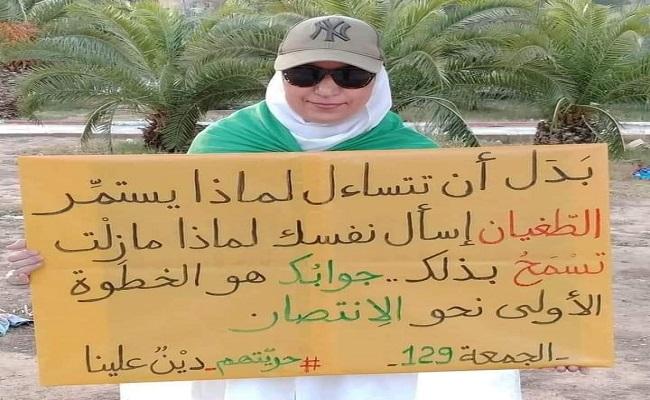 خفوت شمعة المظاهرات وعودة الشعب الجزائري إلى جحر الخوف والذل