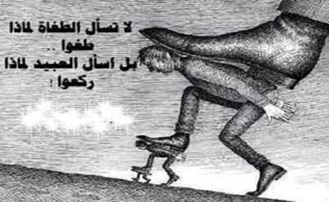 الجزائريون عامين من المظاهرات ولم يحققوا شيء ويريدون تحرير فلسطين؟؟؟
