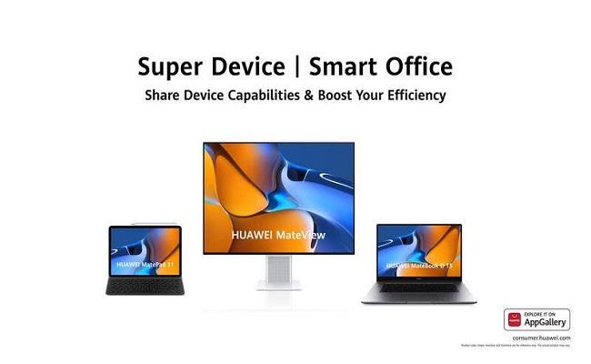 أجهزة الفائقة Super Device الجديدة من هواوي...
