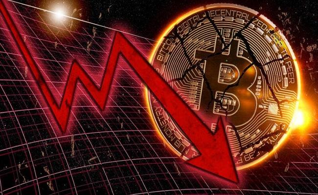 تراجع أسعار العملات الرقمية...