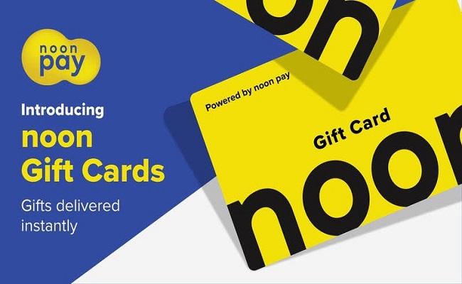 نون تطلق بطاقة الهدايا الرقمية...