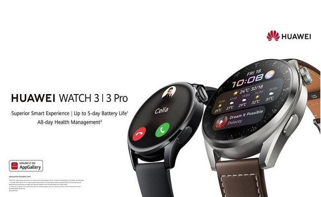 ساعة  HUAWEI WATCH 3 Pro...