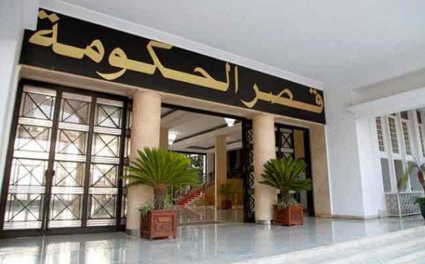 اجتماع للحكومة برئاسة الوزير الأول خصص لدراسة خمسة عروض