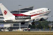 لتغطية على فضيحة كوكايين الجوية الجزائرية ثم غلق المجال الجوي أمام الطائرات المغربية