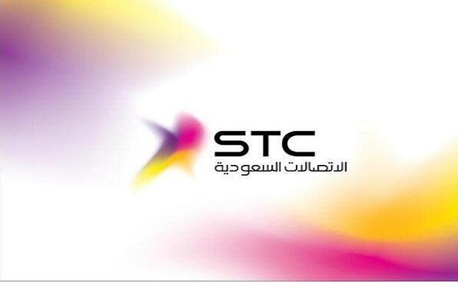 STC  السعودية تبحث عن تمويل بأكثر من مليار دولار...