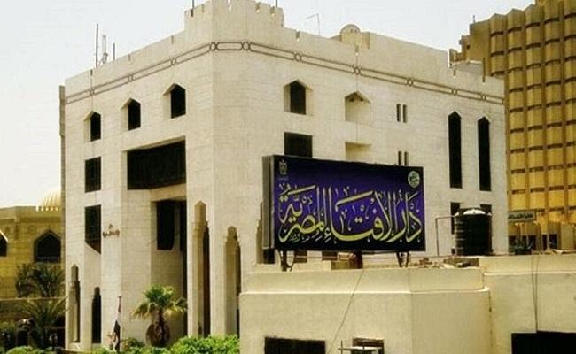 مفتي مصر ترقيع غشاء البكارة