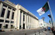 عرض مخطط عمل الحكومة أمام نواب المجلس الشعبي الوطني غدا الاثنين