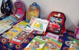 مساهمة وزارة الشؤون الدينية بتوزيع 80 ألف حقيبة مدرسية للمعوزين