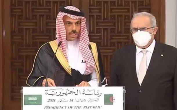 وزير الخارجية السعودي يؤكد استمرار التنسيق و التشاور مع الجزائر حول