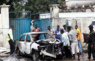 ثلاثة قتلى بانفجار داخل مركز شرطة وسط الصومال