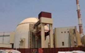 إسرائيل تستعد لمهاجمة المنشآت النووية الإيرانية