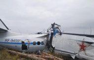 16  قتيل و 6 مصابين إثر سقوط طائرة في تتارستان