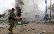 انفجار يستهدف مسؤول امني صومالي