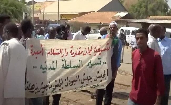 تظاهرات في السودان للمطالبة بالدولة المدنية