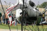 طائرة محملة بالأموال تسقط في ليبيا