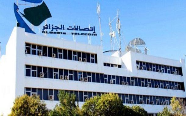 ازدياد عدد المشتركين في الأنترنت هاتف النقال في الجزائر