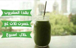 بخطوات بسيطة...حضّروا العصير الأخضر المفيد لخسارة الوزن