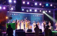 عين الصفراء تستقبل لأول مرة المهرجان الوطني للموسيقى ورقص الديوان ال13 على مدار 5 أيام...