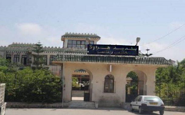 مطالبة ساكنة بلدية هراوة بالعاصمة بمشاريع تنموية