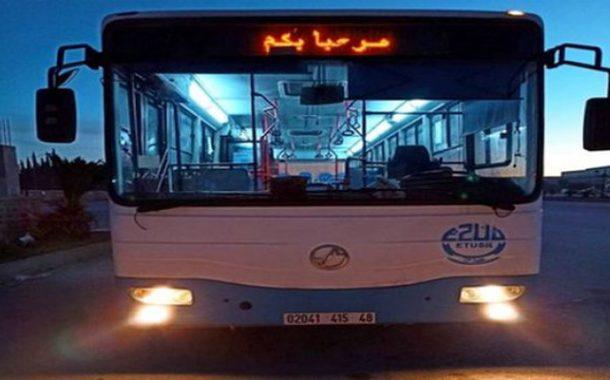 إيتوزا بالعاصمة تعلن عن تمديد فترة سير حافلاتها إلى غاية منتصف الليل
