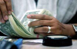 تورط مدير بنك و موظفون في تزوير وثائق و اختلاس أموال عمومية بسوق أهراس